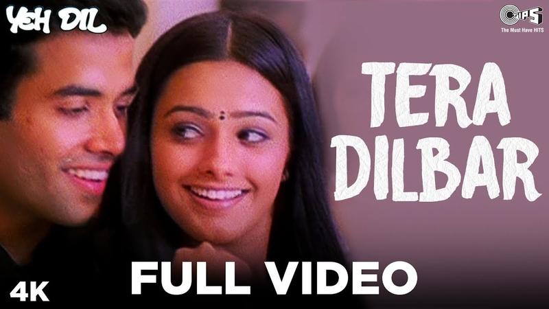 Tera Dilbar Full Song- Yeh Dil | Tusshar Kapoor Anita | Alka Yagnik Sonu Nigam