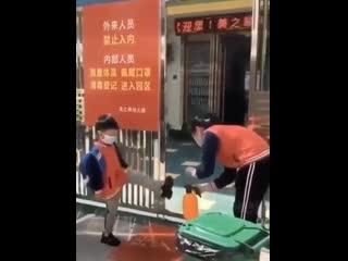 Школа в Китае!