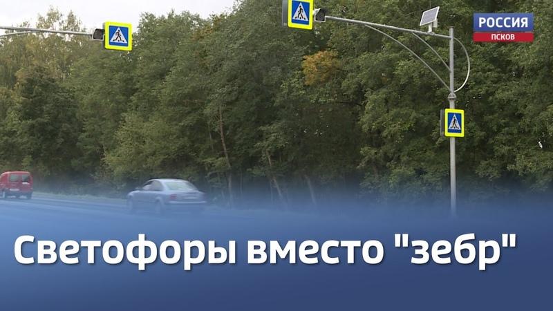 Вместо зебры установить светофоры на автомагистралях предложили активисты Убитых дорог