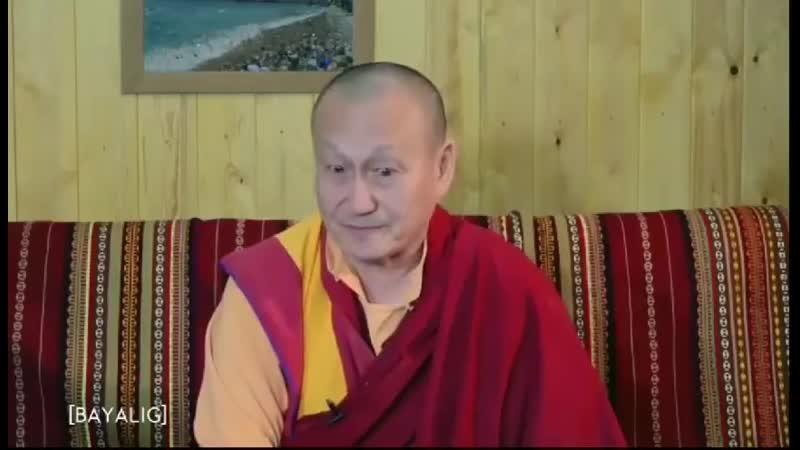 Нетленный Лама