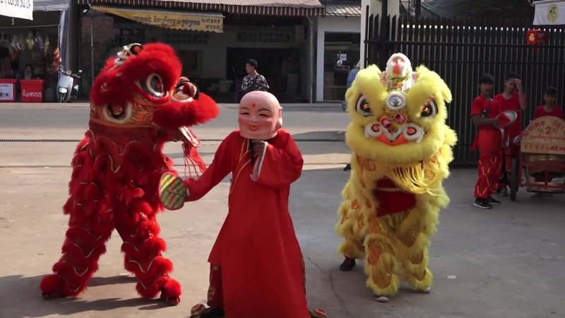 Chinese New Year 2019 Lion Dance Siem Reap Cambodia