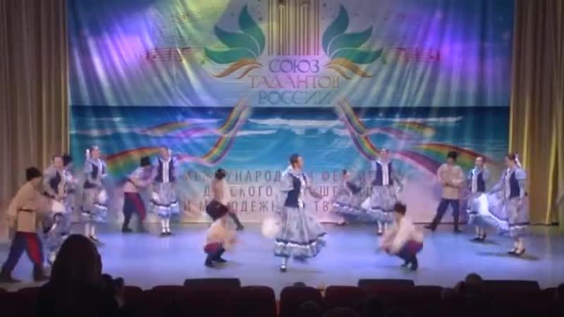 Ансамбль народного танца Кондровские Непоседы г Кондрово