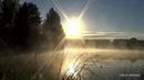 Восход солнца, заря, рассвет, божественное утро, прекрасная природа, релакс, медитация, место силы.