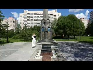 День памяти жертв Первой мировой войны. Сквер имени Льва Мациевича