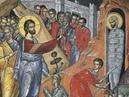 Православный † календарь. 11 апреля, 2020г. Лазарева суббота, воскрешение прав.Лазаря