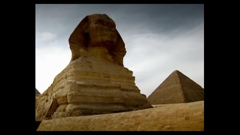 BBC Апокалипсис древних цивилизаций 1 серия Смерть на берегах Нила