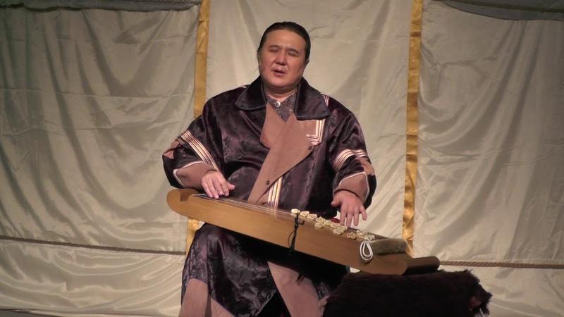 Традиционный стиль сказывания хакасского эпоса чатхан, горловое пение. Ай Чарых Сайын.