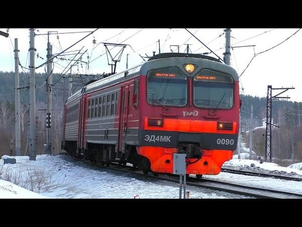 Дубль два. ЭД4МК-0090 сообщением Екатеринбург - Нижний Тагил