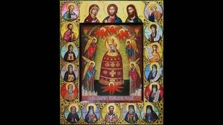 Молитва о прибавлении ума  Подательница ума Пред иконой Богородицы  .