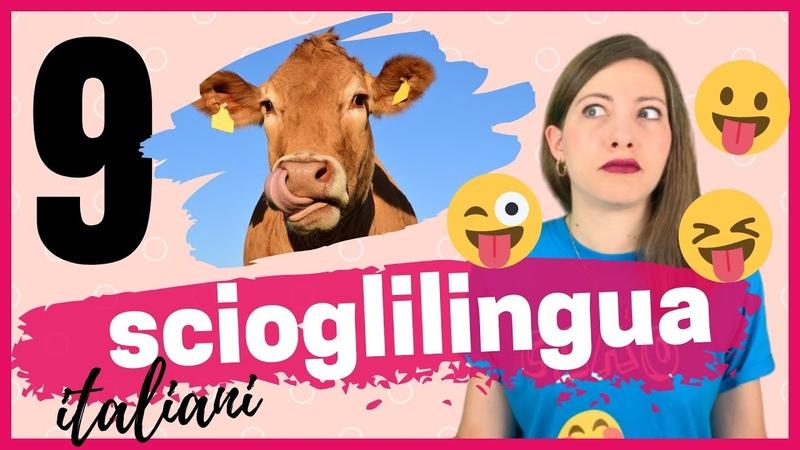 SCIOGLILINGUA italiani IMPOSSIBILI (c'è anche 1 difficile in Dialetto BARESE...) - Pronuncia! 👅👄