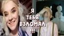 ВЗЛОМАЛ КРАСОТКУ Харли Квинн и НАКАЗАЛ БЫДЛО ЧАТ РУЛЕТКА - ХАКЕР ЭКСТРАСЕНС