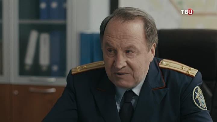 Маменькин сынок 2019 криминал детектив