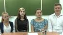 Ученики Дединовской школы победили на областном этапе Международной бизнес-игры «Начинающий фермер»