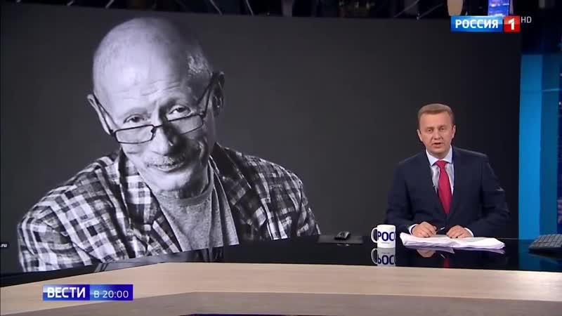 Проскурин был человеком и актером широчайшего диапазона Россия 24