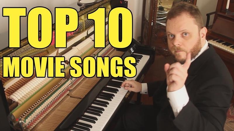 Топ 10 композиций из фильмов на пианино