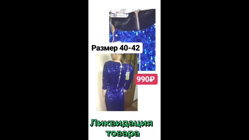 VID_40420318_074347_243.mp4