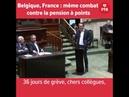 Merci PTB Belgique ! Comment reculer sur la retraite à points