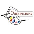 Фотоальбом человека Ивана Минеева