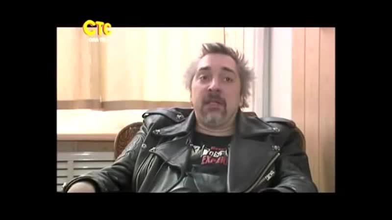 Одно из последних интервью Михаила Горшенёва более известного как Горшок вокалиста питерской группы Король и Шут