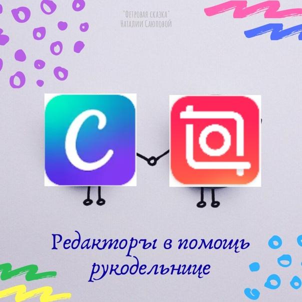 как поставить логотип на много фото качестве профилактики фотостарения