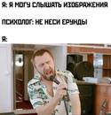 Егор Гончаров фото №1