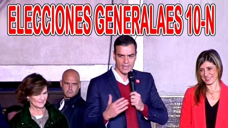 Resultado de las elecciones 2019 reparto de escaños del congreso 2019 ESPAÑA ESPERA