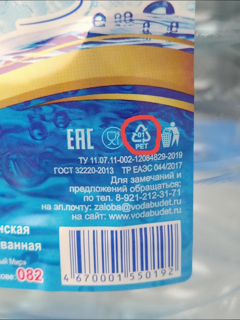 Сортируй правильно: Что можно выбрасывать в сетки для ПЭТ в Псковской области, изображение №5
