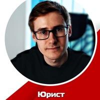 СергейЛодыгин