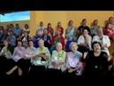 Видеоотчет о III смене. 2019. XXIV фестиваль-конкурс «БОЛЬШАЯ ПЕРЕМЕНА»