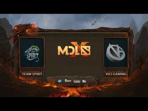 Team Spirit vs ViCi Gaming, MDL Chengdu Major, bo3, game 1 [Adekvat Mortalles]
