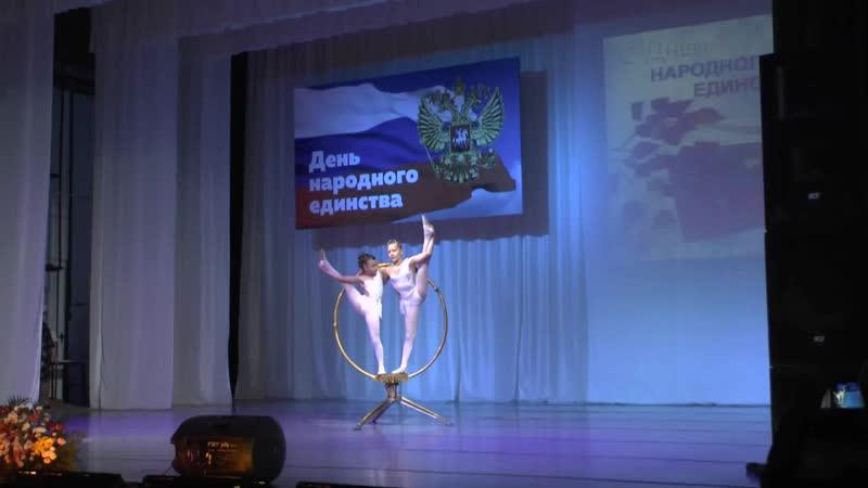 Партерное кольцо Дуэт исполняют Беликова Ксения и Полякова Кира