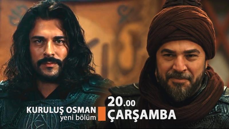 Kuruluş Osman 24 Bölüm Fragmanı Ertuğrul Bey ve Osman Montaj