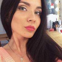 Катя Лукьянова