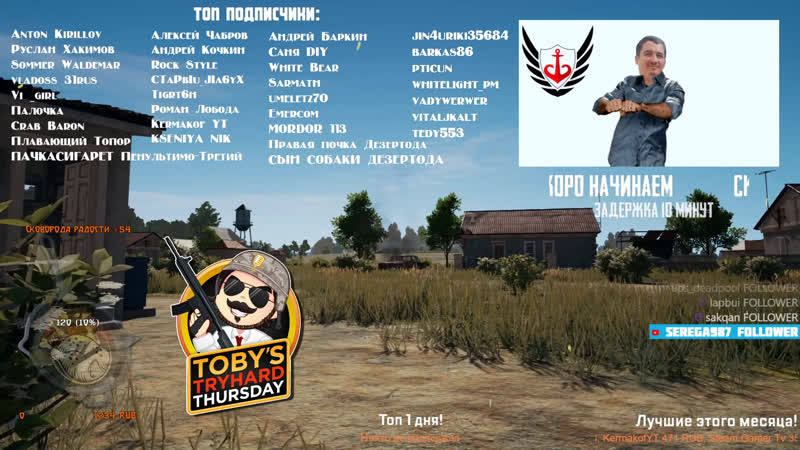CIS Toby's Tryhard Thursday Week 2 Finals 26 03 задержка 10 минут give