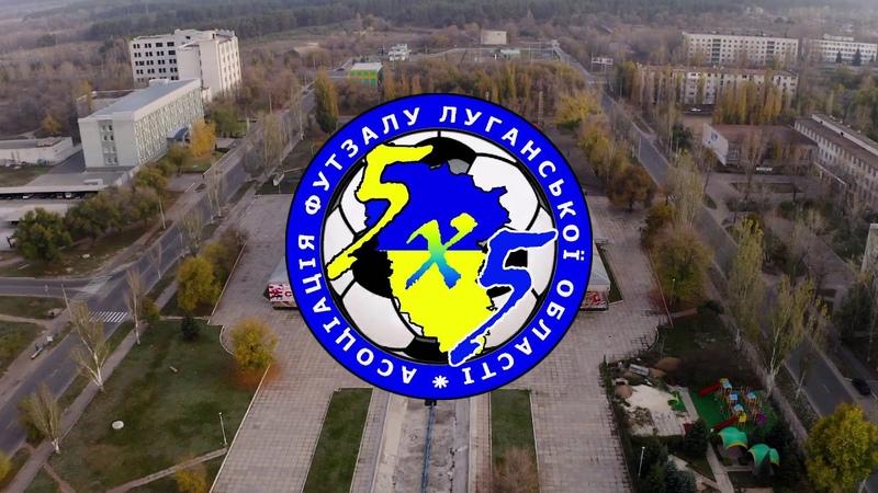 Відеоогляд Олімп ІВТ 3 8 Чемпіонат області з футзалу 2019 20р Вища ліга