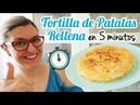 TORTILLA DE PATATAS RELLENA EXPRESS