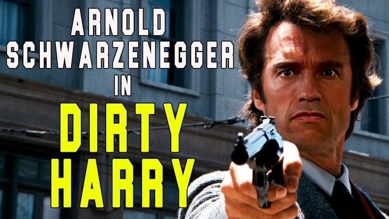 Dirty Harry Starring Arnold Schwarzenegger! (DeepFake)