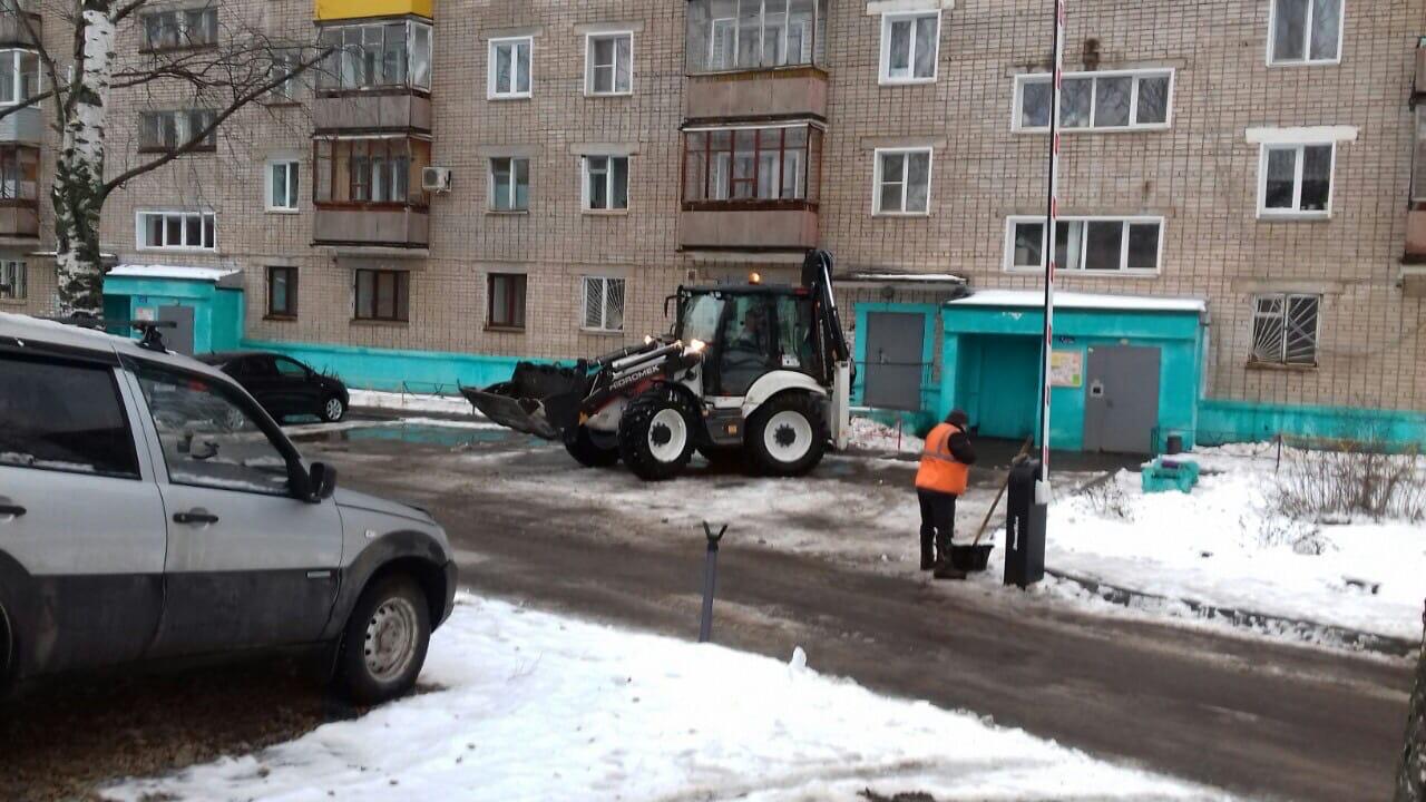 Улица Добролюбова дом 10 механизированная уборка