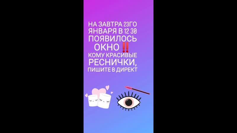 VID_204151219_035210_626.mp4