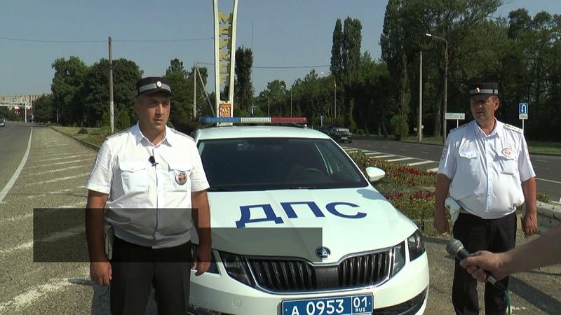 В Республике Адыгея сотрудники ГИБДД вывели из горящего дома четверых человек