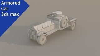 Armored car - 3ds max beginner tutorial part  - 1