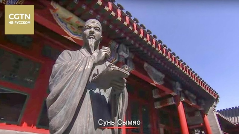 Китайские коммерсанты Серия 7 Справедливое милосердие[Age0]