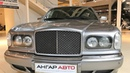 BENTLEY Arnage Le Mans Series 6 75L TURBO 405HP обзор от Stage Plus в Ангар Авто
