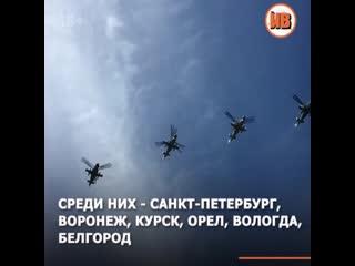 В День Победы над Питером пролетит боевая авиация