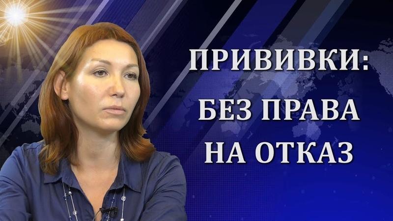Как Рубят Бабло Уничтожая Народ России Вакцинация – Коммерческий Проект Александра Машкова