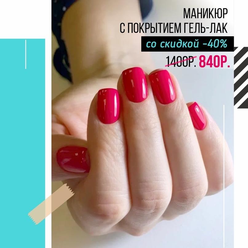 """# Кейс для салона красоты """"i.p.studio"""" или как получить лиды по 150 рублей!, изображение №2"""