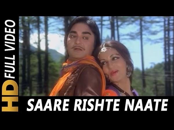 Saare Rishte Naate Tod Ke Aa Gayi Lata Mangeshkar Jaani Dushman 1979 Songs Reena Roy