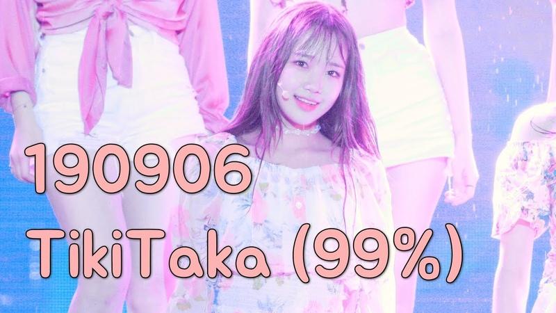 4k 190906 위키미키(WekiMeki) - TikiTaka(티키타카) 최유정직캠 fancam by짱구 / 은평 열린음악회