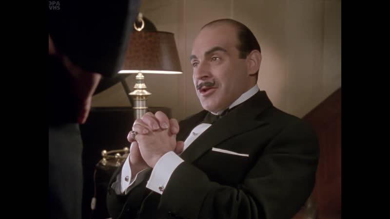 Пуаро Агаты Кристи Agatha Christie's Poirot Сезон 1 серии 7 8 VHS