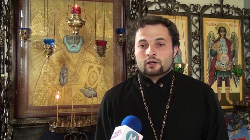 Новостной выпуск от 26 05 2020 Перенесение мощей Святителя Николая Чудотворца